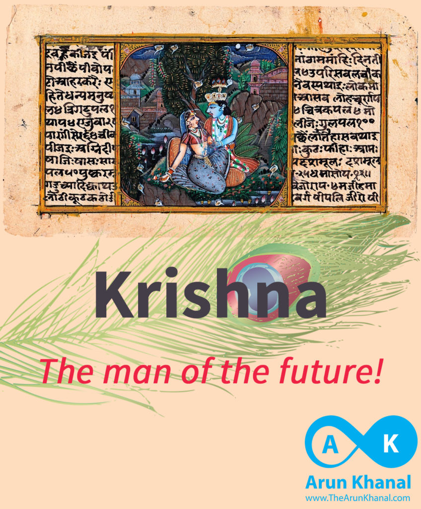 When I say Krishna, people generally remember Girls, Flute, and Butter. The Krishna is far beyond all things. I am not talking about that little Krishna with a lot of stories added in his life. I am talking about the man and his psychology which were far beyond his time, so I call Krishna the man of the future. We know a lot of things, a lot of stories on Krishna but I bet most of the people don't know even the little percentage of his personality. Krishna is a mystic born before his time. The first in mankind who distinguished Religion and Spirituality. Krishna is a unique mystic ever born, he is the man of the future so he was not appreciated in his time, but is appreciated now. He is a psychologist for someone, a strong politician for someone, female-centered for someone, and God for others. I am not going to disturb your belief system, because he is like that. If you know his Bhagwat Gita, he is the best philosopher for you, if you know his Mahabharata he is the best politician for you, if you know his love story, he is the best lover, and so on. So anyone with any perception of Krishna is correct. People who loves Krishna as a lover generally avoid loving him as a philosopher, who loves Krishna as a philosopher avoids loving him as a lover, and so on. The one who accepts the Krishna in his totality is the one who understands Krishna. Understanding Gita is not enough to understand the man, knowing just Mahabharat is not just enough to understand the man and his philosophies. First of all, let's distinguish Ram and Krishna. Have you noticed, the life of Ram is said as a story or a biography whereas the life of Krishna is taken as Leela. Ram is a personality with limited beliefs and ideologies. He is the best one who has followed the rule of conduct and character. No matter how the situations in his life as he was never outside of his principles. So he is called, Purrusottam. Krishna on the other hand is of a playful nature. He never took life seriously, he tried 